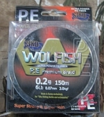 CIKO Шнур Siko Wolfish P. E Premium Braid 150m 0. 0, 07mm 6LB